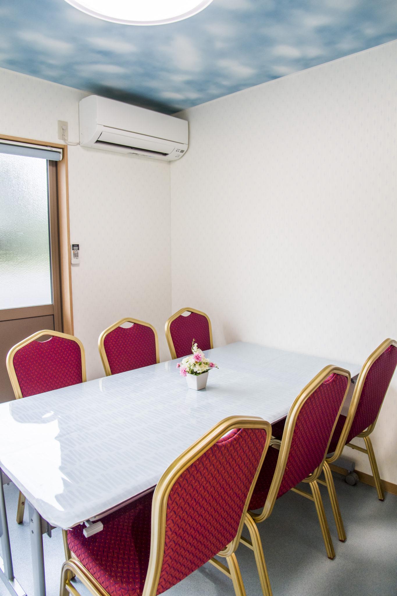 小会議室、控え室